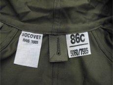 画像5: 1980's French Military M-64 Parka Coat DEAD STOCK size M - L  (表記 86C) (5)