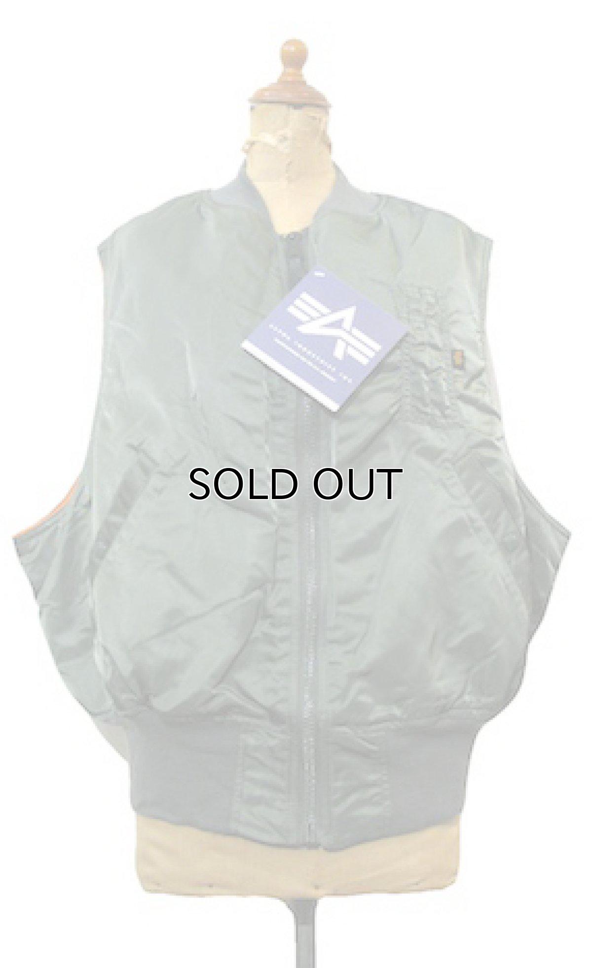 """画像1: 1990's """"ALPHA INDUSTRIES"""" FV-2 Flyers Vest Dead Stock -made in USA- OLIVE size X-LARGE (1)"""
