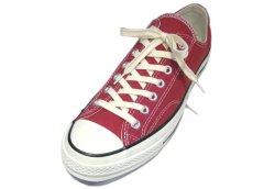 """画像4: SHOE SHIFT """"Regular Width"""" Cotton Shoelace -made in JAPAN- NATURAL (4)"""