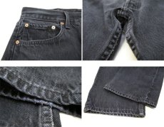 画像4: 1990's Levi's 501 Black Denim Pants -made in USA- size w 31.5inch (表記 w 32) (4)