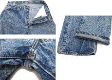 画像4: 1990's Levi's Lot 501 Chemical Wash Denim Pants -made in USA- Blue Denim size w 30 inch (表記 31 x 32) (4)