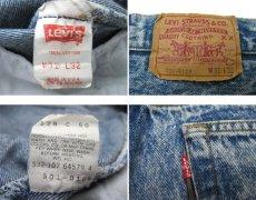 画像3: 1990's Levi's Lot 501 Chemical Wash Denim Pants -made in USA- Blue Denim size w 30 inch (表記 31 x 32) (3)