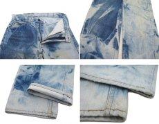 画像5: 1980's Levi's Lot 505 Blue Denim Pants  -made in U.S.A. Blue Denim size w 29.5 inch (表記 w30 × L31) (5)