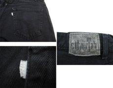 """画像4: 1990's Levi's """"Silver Tab"""" BAGGY Tuck Denim Pants Black size w 34.5 inch (表記 34 x 34) (4)"""