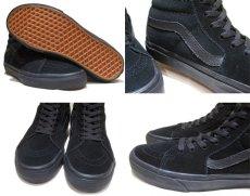 """画像3: NEW VANS """"SK8-HI"""" Suede Skate Shoes BLACK size US 11 (3)"""