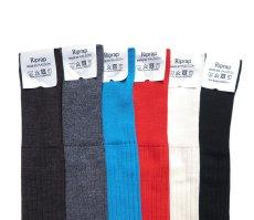 """画像3: Riprap """"Nz Merino Long Hose Socks"""" size MEN'S FREE (25~27cm) (3)"""