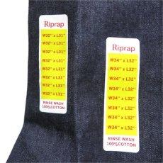 """画像8: Riprap """"Twisted Crease Jeans"""" -RELAXED FIT- color : INDIGO size W30~34INCH (S~L) (8)"""