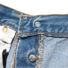 画像12: 1970's Levi's 501 Late 66 Indigo Denim 5-Pocket Pants W30INCH(表記W32L32) (12)