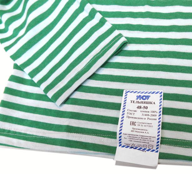 画像3: DEAD STOCK  Russian Border L/S T-Shirts GREEN size 48-50 , 52-54 , 56-58
