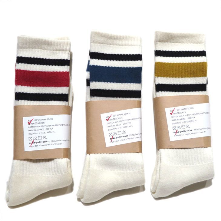 "画像3: decka quality socks ""SKATER SOCKS"" made in JAPAN MENS FREE color : Yellow"